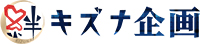 埼玉県,広告代理店,キズナ企画