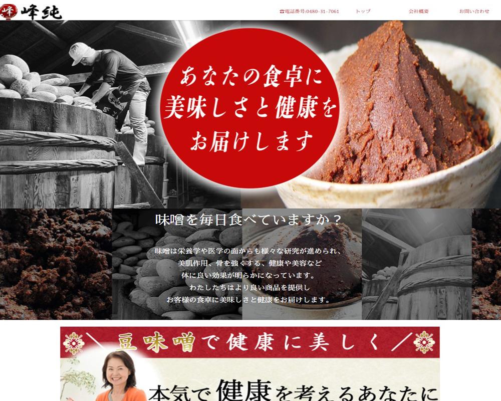 広告代理店,加須