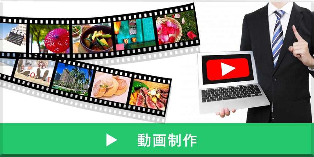 楽モニ,動画制作,レビュー動画